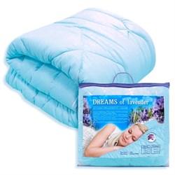 "Одеяло ""Лаванда"" 2.0-спальное"